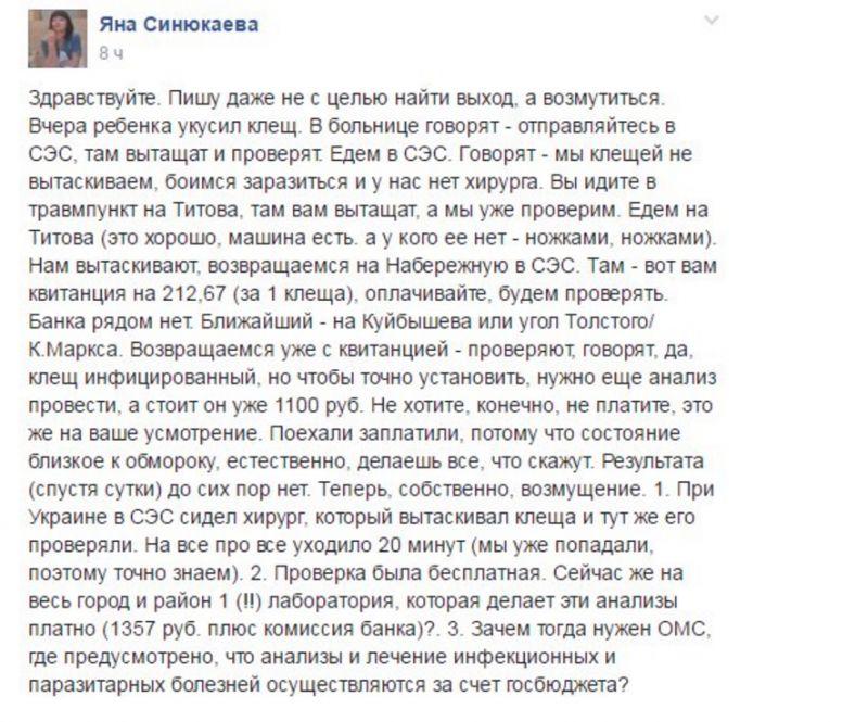 Новости министерства сельского челябинской области