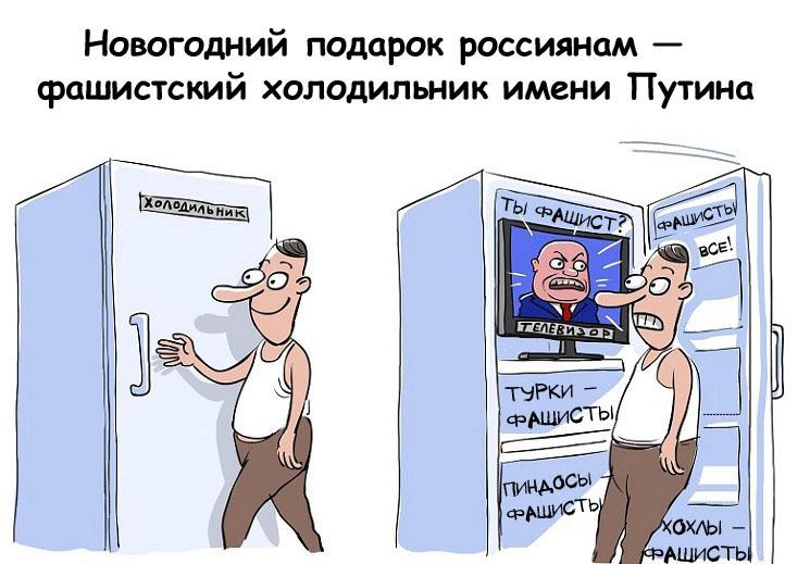 У 29% россиян ухудшилось отношение к Путину, - опрос - Цензор.НЕТ 7209