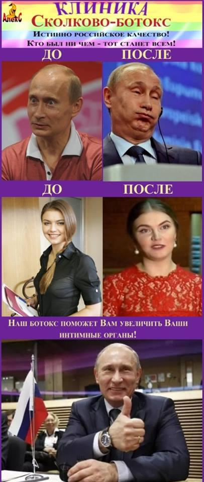 Левочкин не явился на допрос по делу об убийстве Калашникова, - МВД - Цензор.НЕТ 6080