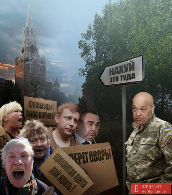 Боевики усилили обстрелы украинских войск на Мариупольском направлении, - пресс-центр АТО - Цензор.НЕТ 4832