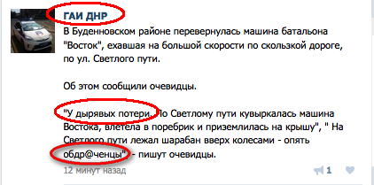 ГПУ вызывает Вилкула на допрос в качестве свидетеля, - прокурор Куценко - Цензор.НЕТ 5826
