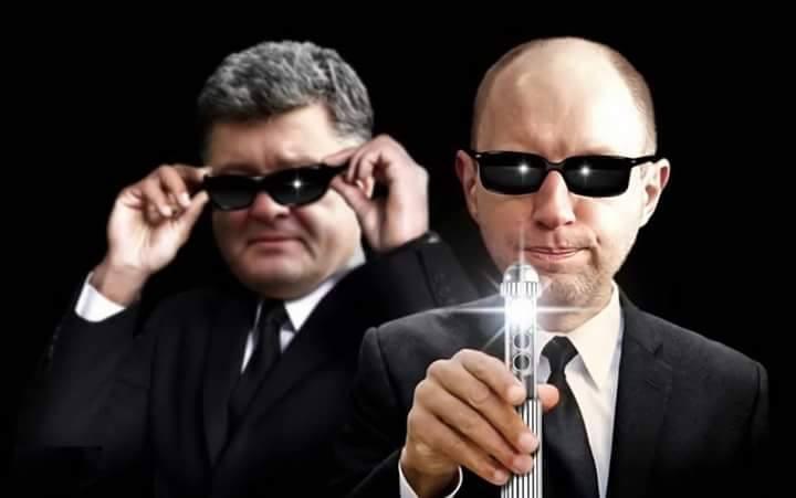 Чубаров: Порошенко обещал пересмотреть закон о свободной экономической зоне в Крыму - Цензор.НЕТ 3413