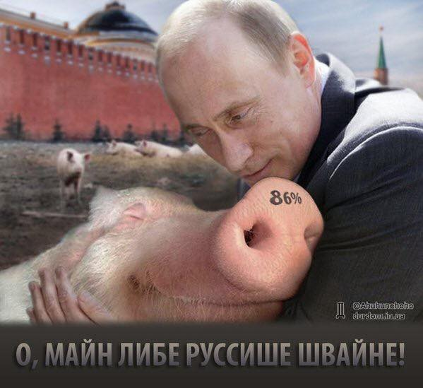 """""""Взыскивать все, включая штрафы"""", - Медведев приказал найти юристов и добиться возвращения """"долга Януковича"""" - Цензор.НЕТ 5092"""