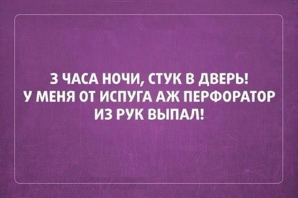 В Полтавской области налоговики задержали незаконную партию алкоголя и косметики - Цензор.НЕТ 6813
