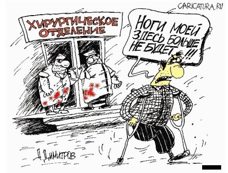 """""""Будет гореть эта страна огнем. Я себе заработаю. Мне говорят, что не хватает баллов. Бред!"""", - Червоненко о конкурсе на место главы Одесской ОГА - Цензор.НЕТ 5697"""