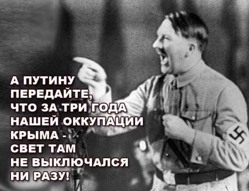 Электричество массово отключают в оккупированном Крыму - Цензор.НЕТ 7646