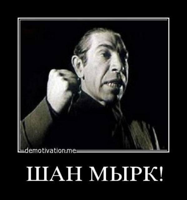 США решительно поддерживают Украину. РФ должна прекратить беспощадную кампанию агрессии, - Пайетт - Цензор.НЕТ 1790