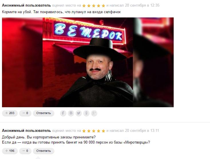 Харьковская прокуратура закрыла дела против Жилина после официального подтверждения его смерти - Цензор.НЕТ 9699