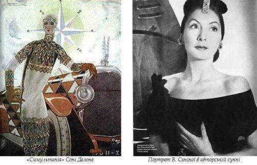 В кінці 1920-их років на території Радянського Союзу тривала боротьба за  новий образ радянської людини і нові форми одягу. У 1925 році моделі Надії  ... 16ec02ee0ac8b