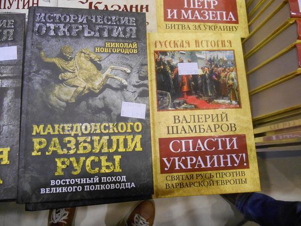 """""""Че ты пи##ишь? Смелый такой. Маску снял бы, пес смердячий!"""", - возле культурного центра Украины в Москве неизвестные сожгли флаг Украины - Цензор.НЕТ 4738"""