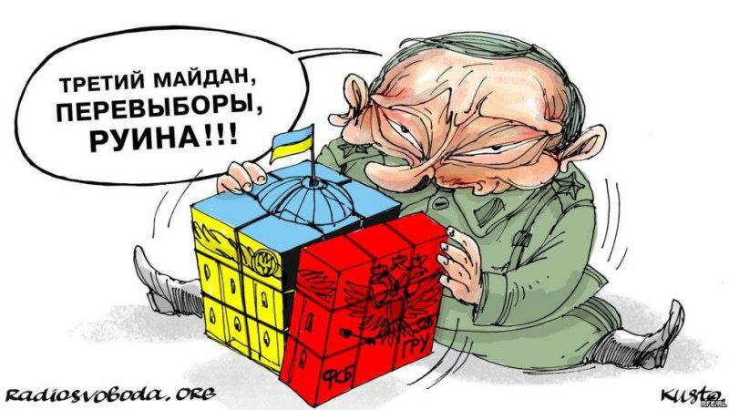 И.о. председателя Херсонской ОГА Сичевая заявляет об угрозах от российских спецслужб - Цензор.НЕТ 6838