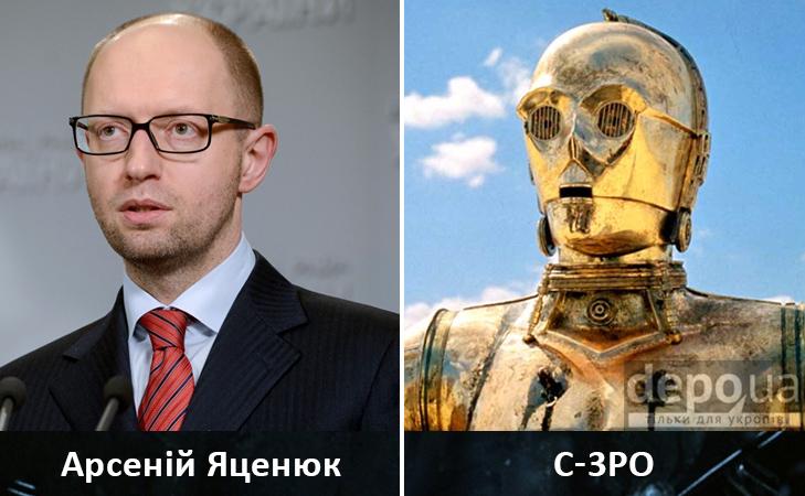 Яценюк надеется, что бюджет-2016 примут 24 декабря - Цензор.НЕТ 6929