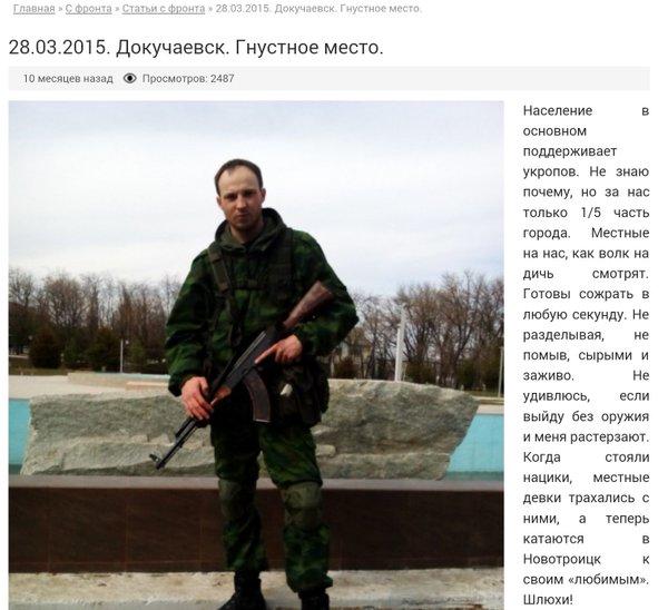 шлюхи из крымская
