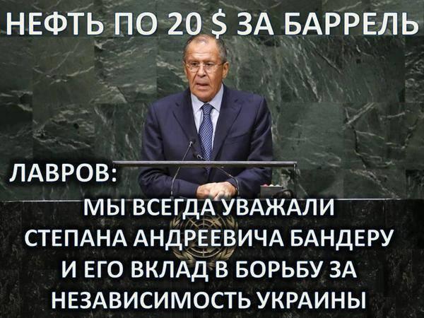 """""""Если даже будет сценарий с низкой ценой на нефть, никакой катастрофы не будет"""", - глава Банка России Набиуллина - Цензор.НЕТ 5007"""
