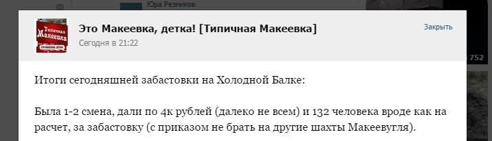 Вопрос возвращения задержанного в РФ украинского военнослужащего Максима Шляхового будет решен сегодня-завтра, - Генштаб ВСУ - Цензор.НЕТ 6438