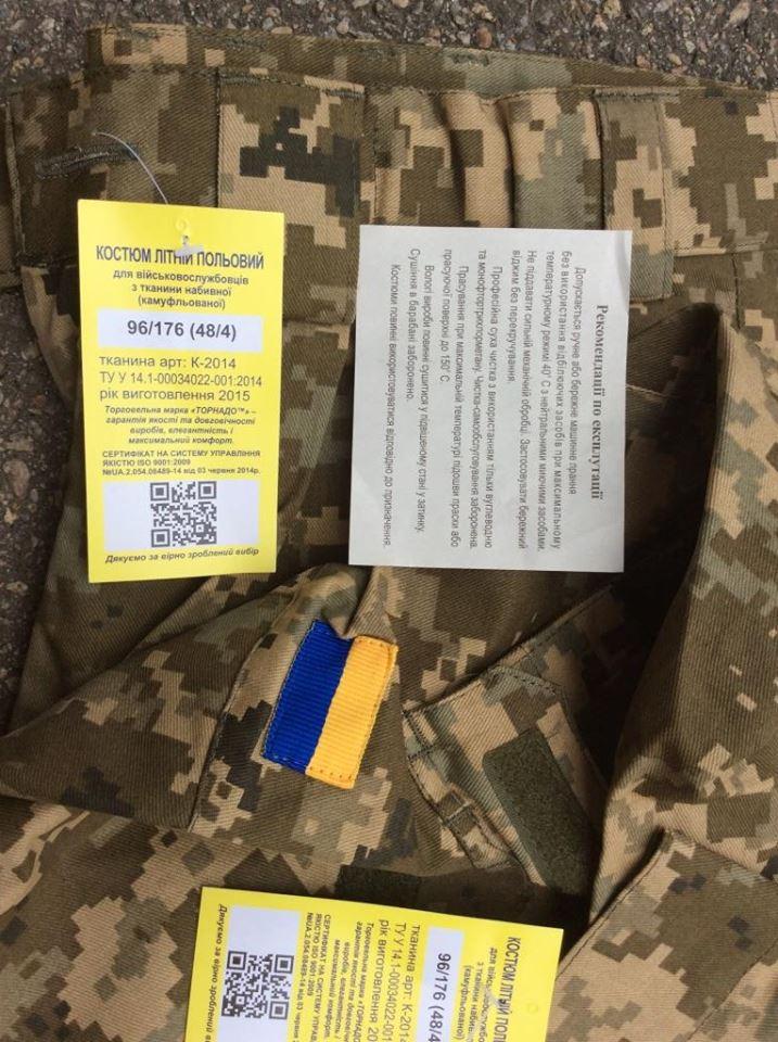 МВД провело госзакупки специальных рюкзаков, созданных на основе пожеланий бойцов, - Аваков - Цензор.НЕТ 3979