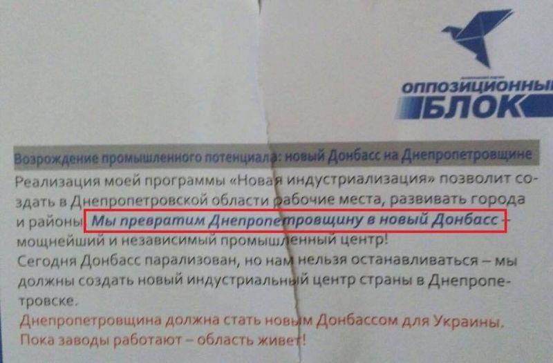 Луценко считает оправданными возможные нарушения регламента Радой при привлечения к ответственности Мосийчука - Цензор.НЕТ 1784