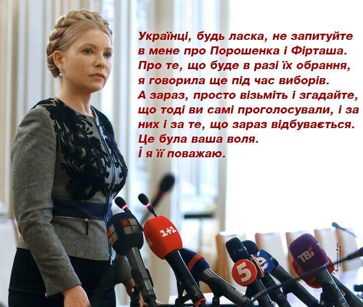 """Террористы """"ДНР"""" наиболее жестко препятствуют работе миссии, - ОБСЕ - Цензор.НЕТ 5403"""