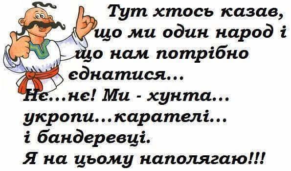 Припинення дії Договору про дружбу шкодить національним інтересам України, - МЗС РФ - Цензор.НЕТ 1528