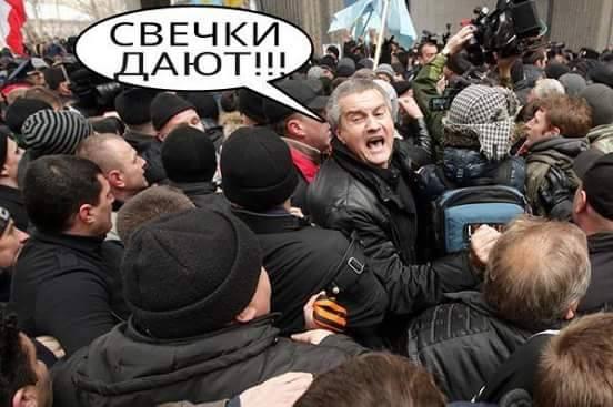 Санкции против РФ по Крыму будут продлены, - МИД Германии - Цензор.НЕТ 9933