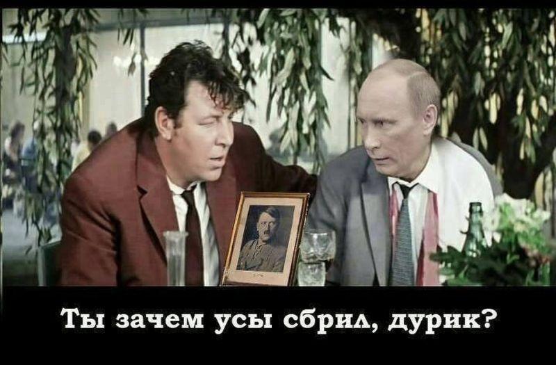 """""""Хочу нашим соседям и государству-агрессору объяснить: мы $3 млрд платить не будем"""", - Яценюк - Цензор.НЕТ 8741"""