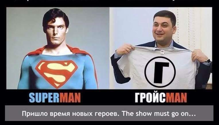 Налоговики задержали в Одесской области нелегальную партию спирта, которую перевозили на двух автомобилях - Цензор.НЕТ 6991