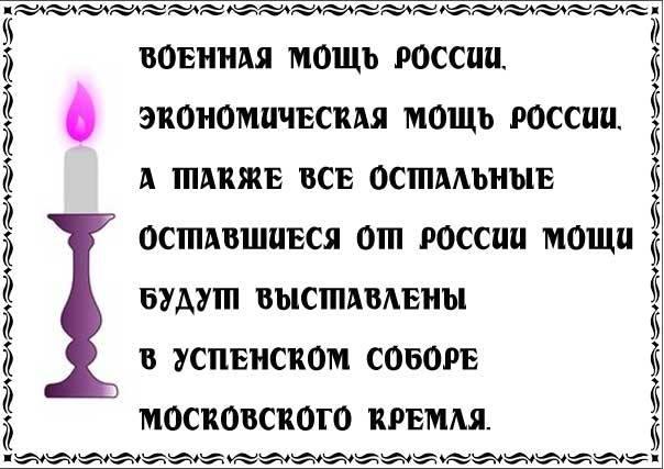 Путин назначил и. о. губернатора Тульской области Дюмина, участвовавшего в оккупации Крыма - Цензор.НЕТ 7459