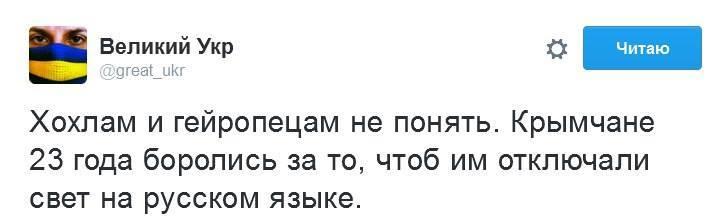 Выступление Джамалы на Евровидении поднимет тему оккупации Крыма на небывалую высоту, - Джемилев - Цензор.НЕТ 178
