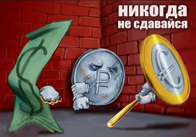 Сбербанк России подал иск о банкротстве координатора общественной блокады Крыма Ислямова - Цензор.НЕТ 8626