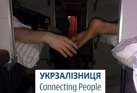 """С помощью нового подразделения """"Укрзализныця"""" сможет эффективно бороться с проявлениями коррупции среди своих сотрудников и подрядчиков, - Завгородний - Цензор.НЕТ 4374"""