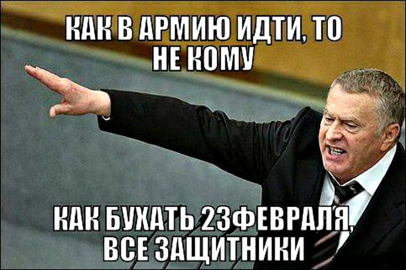 Движение автотранспорта в центре Киева 20 февраля будет временно ограничено, - КГГА - Цензор.НЕТ 3455