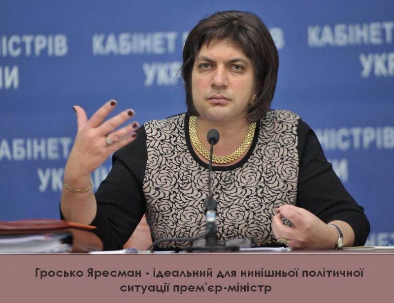 Демчишин не будет работать в правительстве Гройсмана, - Найем - Цензор.НЕТ 2319