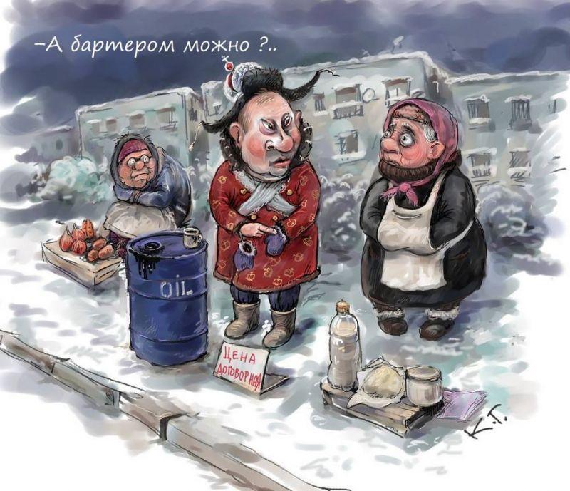 """ЕС сомневается в эффективности нового газопровода """"Газпрома"""", - Шефчович - Цензор.НЕТ 8969"""