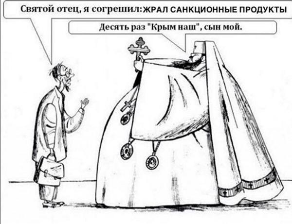 С начала года на админгранице с Крымом выявлено 52 автомобиля с недействительными документами, - Госпогранслужба - Цензор.НЕТ 7234