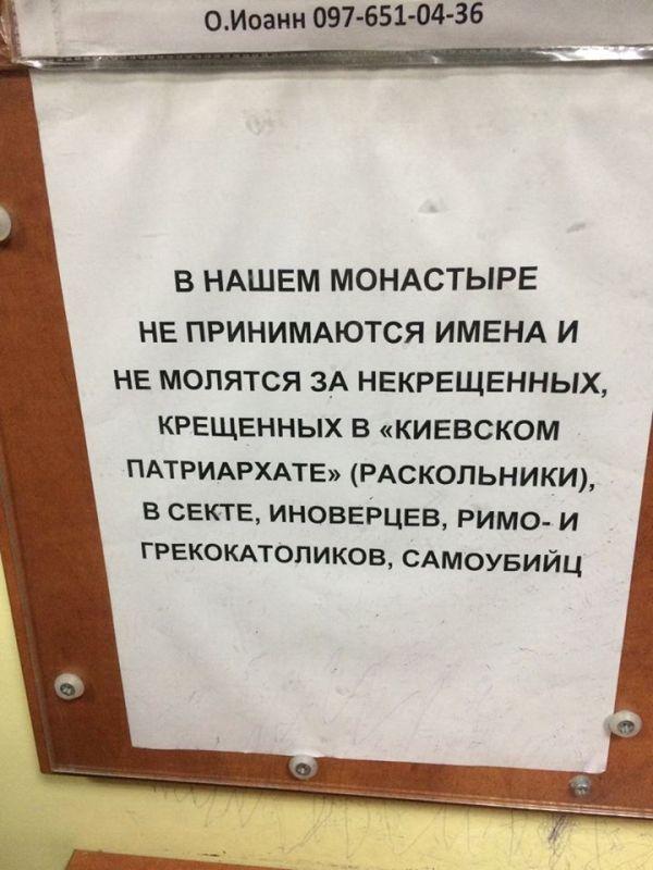 Замминистра культуры России Пирумов задержан в Ростове по подозрению в хищении бюджетных средств - Цензор.НЕТ 1246