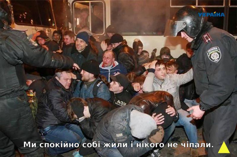 """""""Мы просто хотим, чтобы Донбасс был свободным. Чтобы от нас киевские олигархи отстали!"""", - скандал вокруг сериала на ахметовском телеканале """"Украина"""" - Цензор.НЕТ 382"""