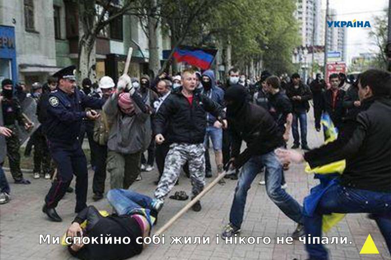 """""""Мы просто хотим, чтобы Донбасс был свободным. Чтобы от нас киевские олигархи отстали!"""", - скандал вокруг сериала на ахметовском телеканале """"Украина"""" - Цензор.НЕТ 8040"""