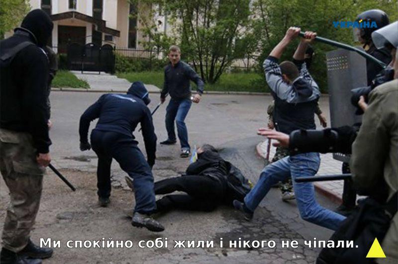 """""""Мы просто хотим, чтобы Донбасс был свободным. Чтобы от нас киевские олигархи отстали!"""", - скандал вокруг сериала на ахметовском телеканале """"Украина"""" - Цензор.НЕТ 636"""