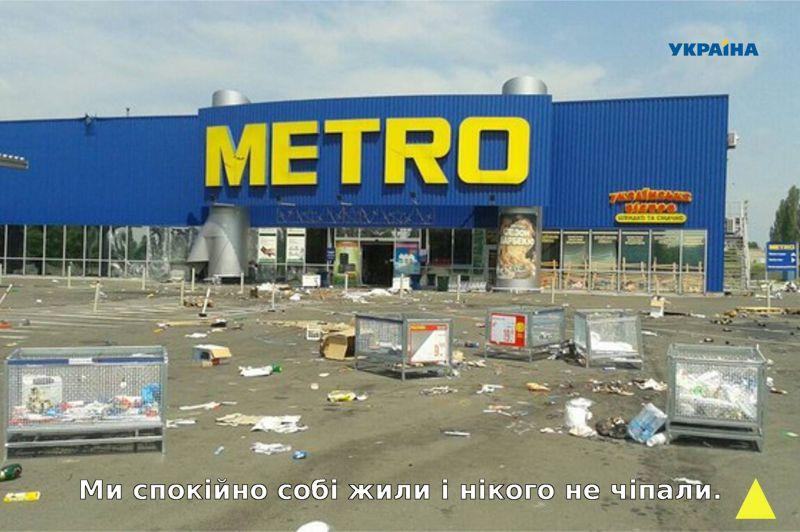 """""""Мы просто хотим, чтобы Донбасс был свободным. Чтобы от нас киевские олигархи отстали!"""", - скандал вокруг сериала на ахметовском телеканале """"Украина"""" - Цензор.НЕТ 8093"""