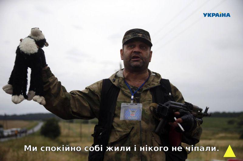 """""""Мы просто хотим, чтобы Донбасс был свободным. Чтобы от нас киевские олигархи отстали!"""", - скандал вокруг сериала на ахметовском телеканале """"Украина"""" - Цензор.НЕТ 8191"""