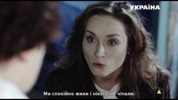 """""""Мы просто хотим, чтобы Донбасс был свободным. Чтобы от нас киевские олигархи отстали!"""", - скандал вокруг сериала на ахметовском телеканале """"Украина"""" - Цензор.НЕТ 8136"""