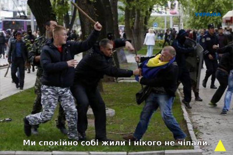 """""""Мы просто хотим, чтобы Донбасс был свободным. Чтобы от нас киевские олигархи отстали!"""", - скандал вокруг сериала на ахметовском телеканале """"Украина"""" - Цензор.НЕТ 1029"""