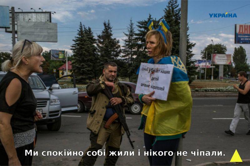 """""""Мы просто хотим, чтобы Донбасс был свободным. Чтобы от нас киевские олигархи отстали!"""", - скандал вокруг сериала на ахметовском телеканале """"Украина"""" - Цензор.НЕТ 7389"""