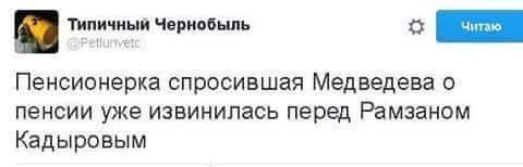 Суд снял  арест со 100 новых вагонов киевского метро, арестованных по иску российской фирмы - Цензор.НЕТ 7241