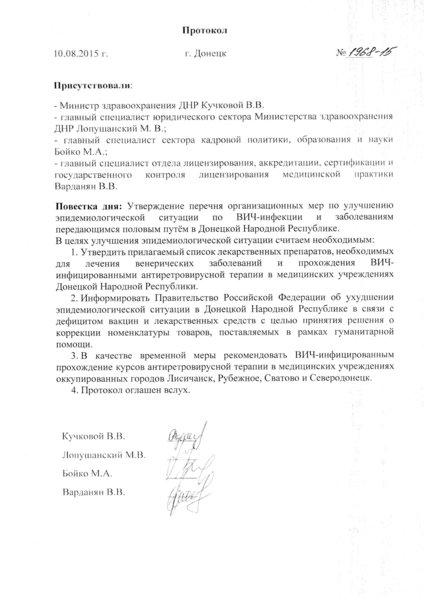 """ОБСЕ заявляет, что ее членам угрожали в подконтрольной """"ДНР"""" Пантелеймоновке - Цензор.НЕТ 8244"""