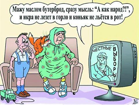 """""""Оппоблок"""" пытается фальсифицировать выборы в 114 округе в Луганской области, - Шахов - Цензор.НЕТ 4624"""
