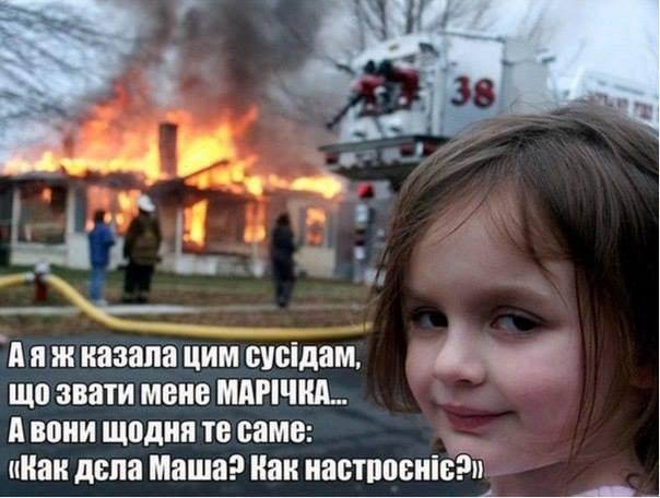 Вред антироссийских санкций для экономики Германии - это миф, - посол Украины Мельник - Цензор.НЕТ 5203