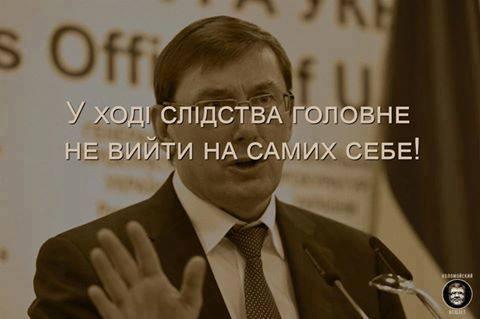 """Луценко взялся за политических """"тяжеловесов"""", поэтому информатаки на его команду усилятся, - Фесенко - Цензор.НЕТ 6101"""