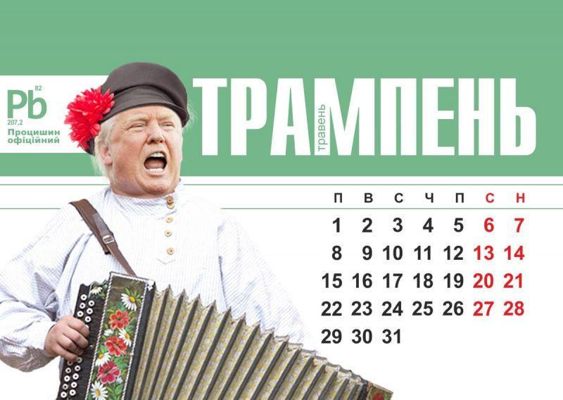 """Храбрые зайки """"ДНР"""", """"Манька - облигация"""", человек-Чемодан. Свежие ФОТОжабы от """"Цензор.НЕТ"""" - Цензор.НЕТ 1687"""