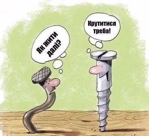 Апелляционный суд отменил решение об аресте судьи Хозсуда Киева Головатюка, подозреваемого в мошенничестве - Цензор.НЕТ 3305